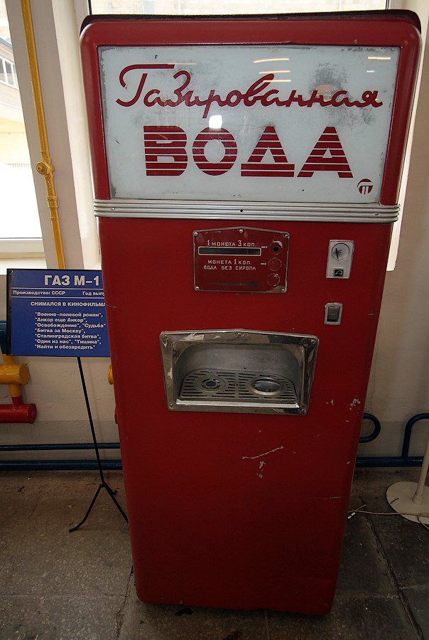 """7) В этом же павильоне почему-то стоят несколько аппаратов для газировки. Один из них снимался в """"Приключениях Шурика""""."""