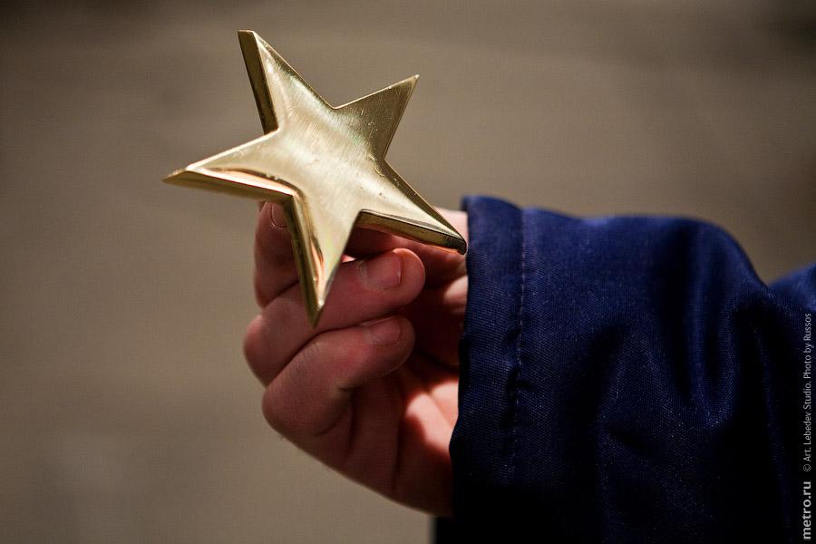 9. Отреставрированная звезда.