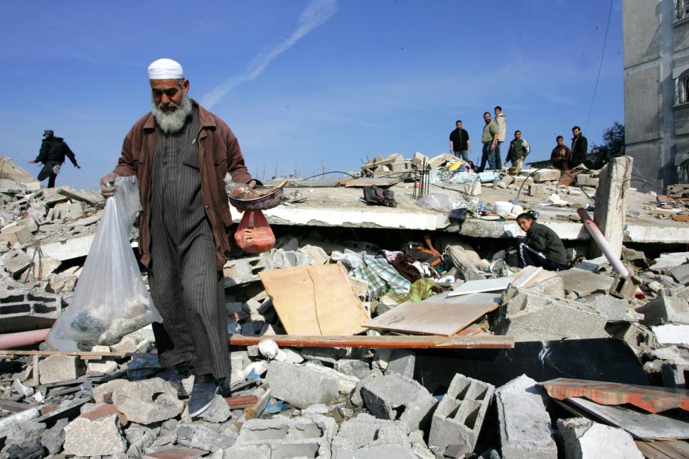 13.Газа: