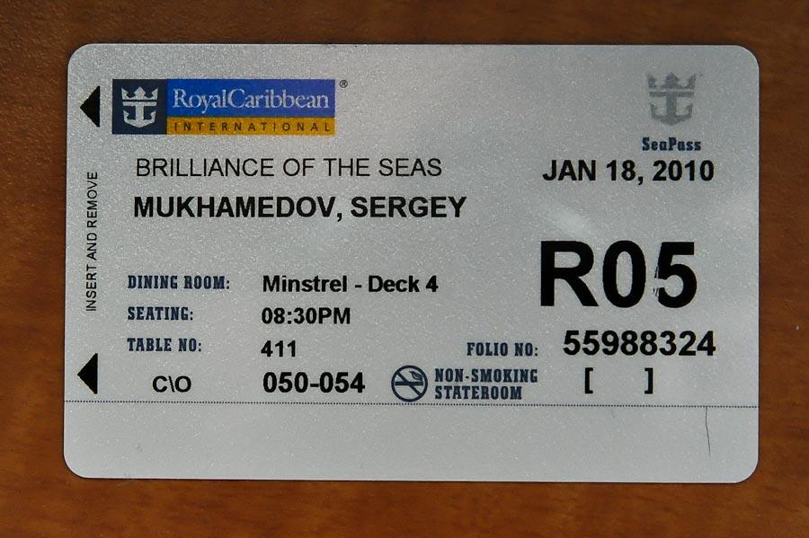 Круизный лайнер, где говорят по-русски