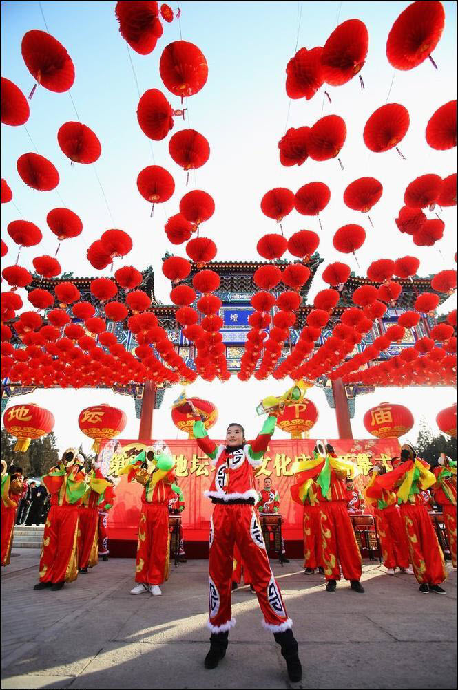 23) Церемония открытия ярмарки весеннего фестиваля. (Getty Images/Feng Li)