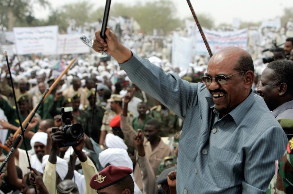 25.  Sudan Selatan:
