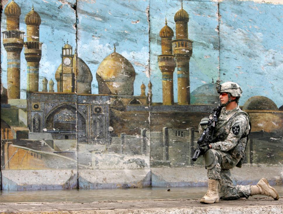 28.Ирак: