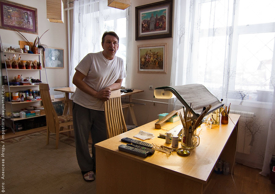 3214 Федоскинская миниатюра