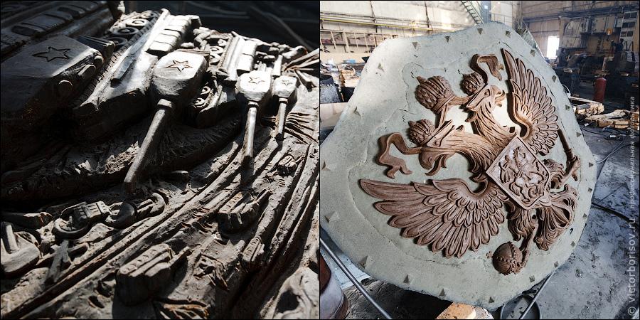 8) С рабочей модели изготовленной из глины или гипса снимается кусковая гипсовая форма. По полученной форме изготавливаются восковые модели отдельных частей скульптуры.