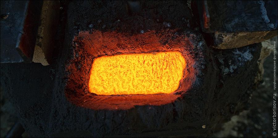 21) Оставляем металл для застывания.