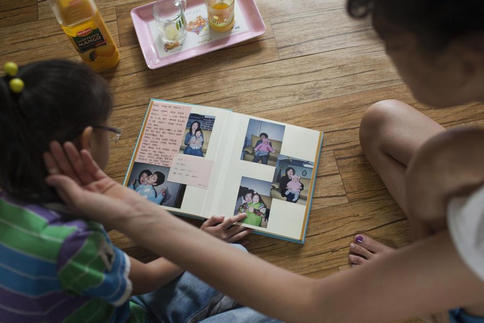 Sah anak di Korea