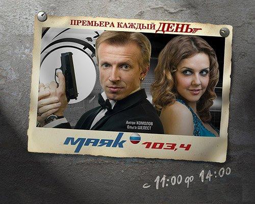 Bigpicture.ru наМаяке