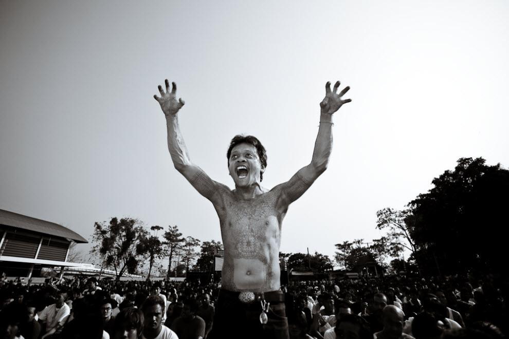 755 pelindung tato Thailand
