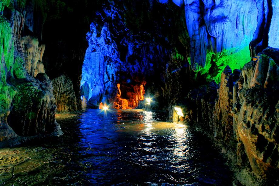 0 26b78  Пещера Тростниковой флейты