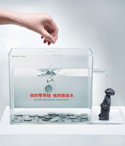 1104 Деньги правят рекламой