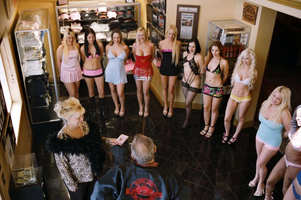 11 проститутки дом на луначярского
