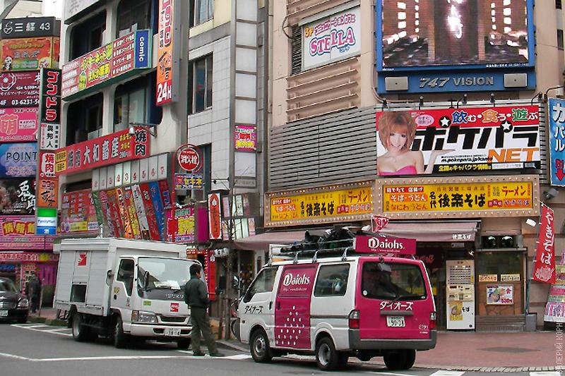 0611 100 фотофактов о Японии с комментариями