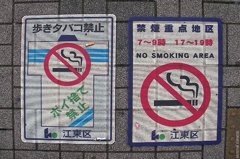 0811 100 фотофактов об Японии с комментариями