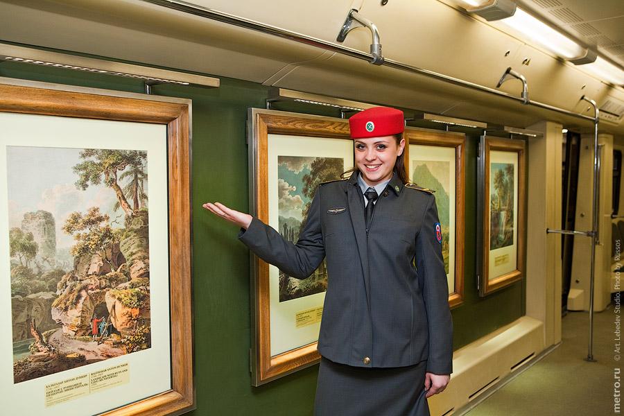1109 Партизанская: Поезд «Акварель»