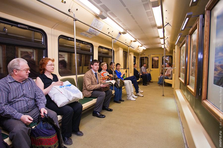 1141 Партизанская: Поезд «Акварель»