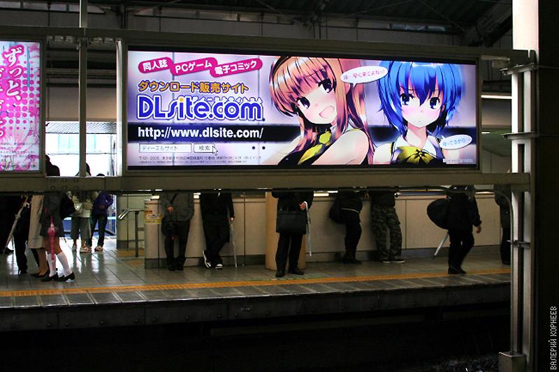 2526 100 фотофактов об Японии с комментариями
