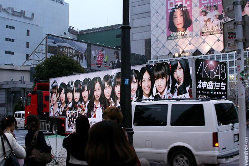2821 100 фотофактов об Японии с комментариями