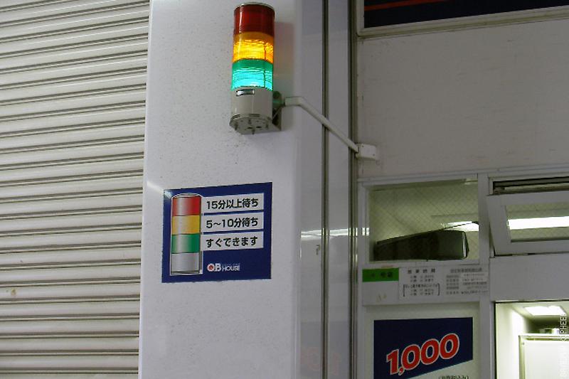 3017 100 фотофактов об Японии с комментариями
