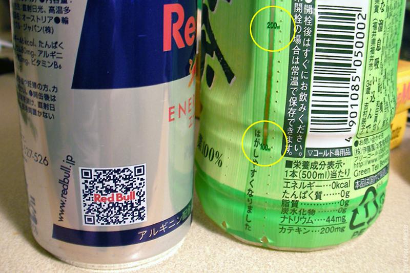 3515 100 фотофактов об Японии с комментариями