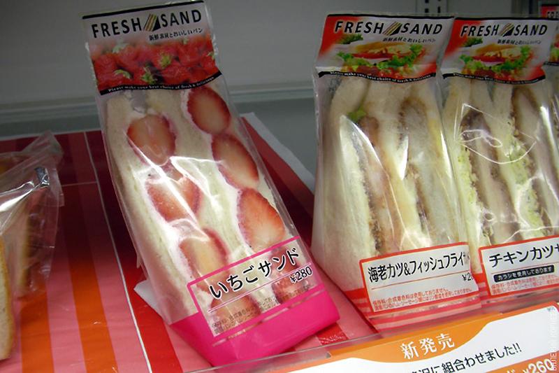 3911 100 фотофактов об Японии с комментариями