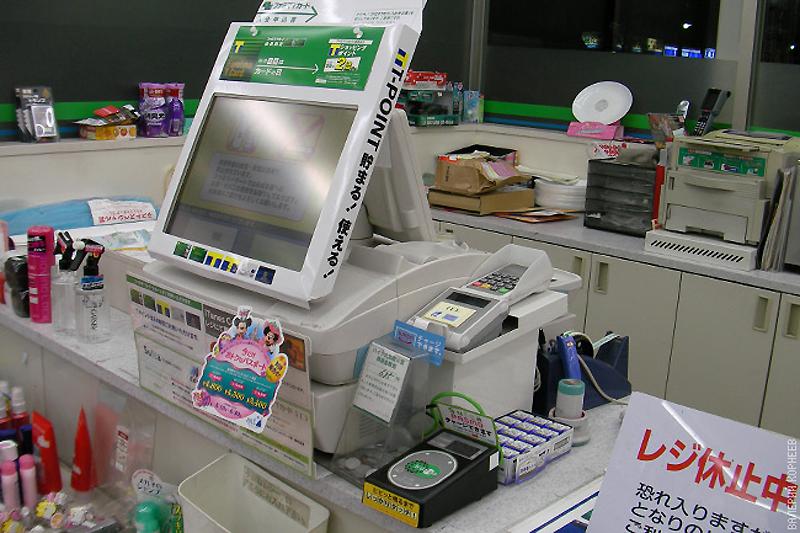 4214 100 фотофактов об Японии с комментариями