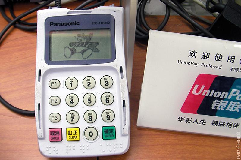 4312 100 фотофактов об Японии с комментариями