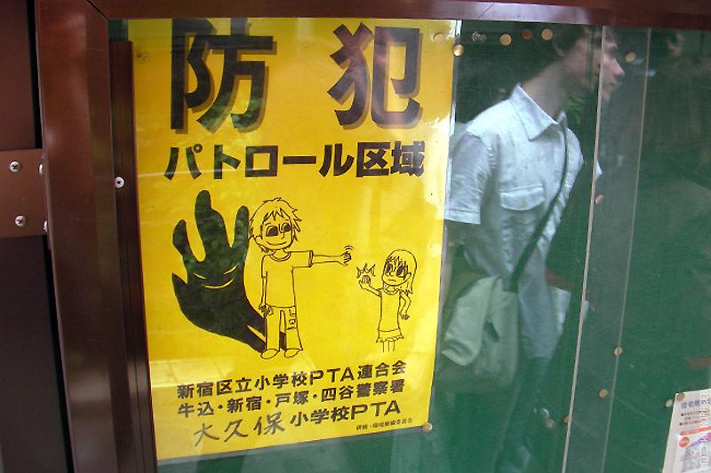 4611 100 фотофактов об Японии с комментариями