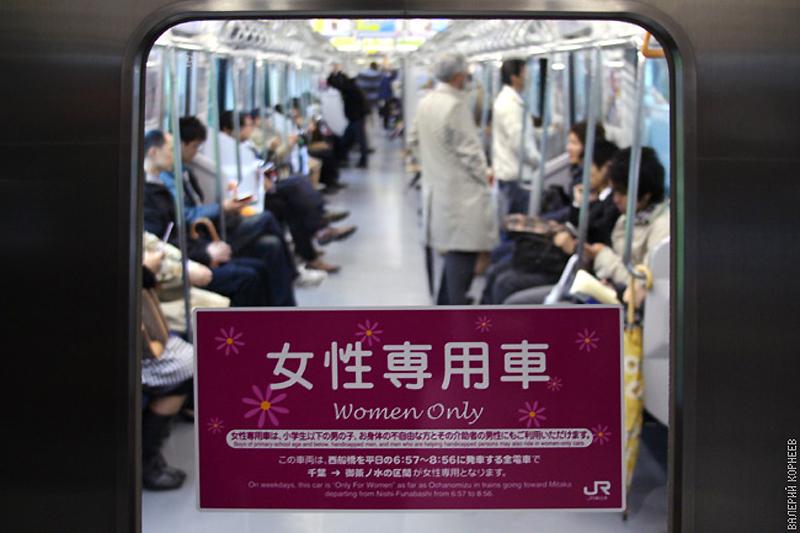4810 100 фотофактов об Японии с комментариями