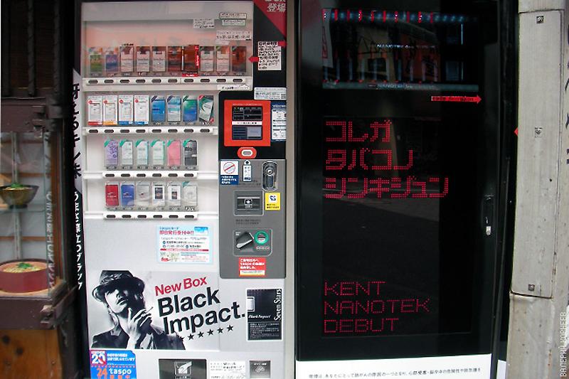 5311 100 фотофактов об Японии с комментариями