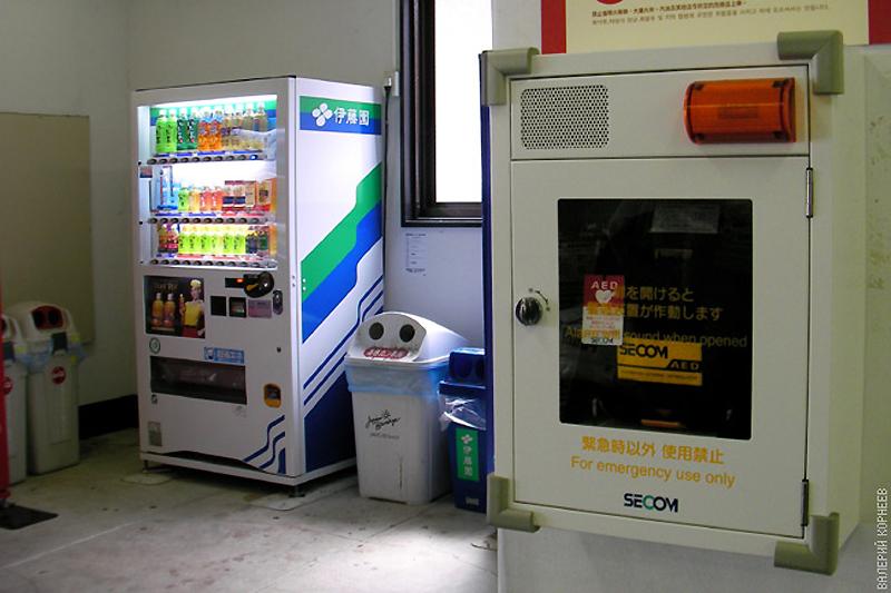 5410 100 фотофактов об Японии с комментариями