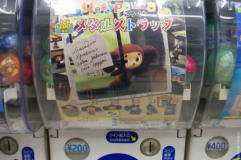 702 100 фотофактов об Японии с комментариями