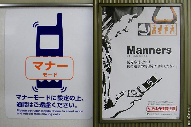 8110 100 фотофактов об Японии с комментариями