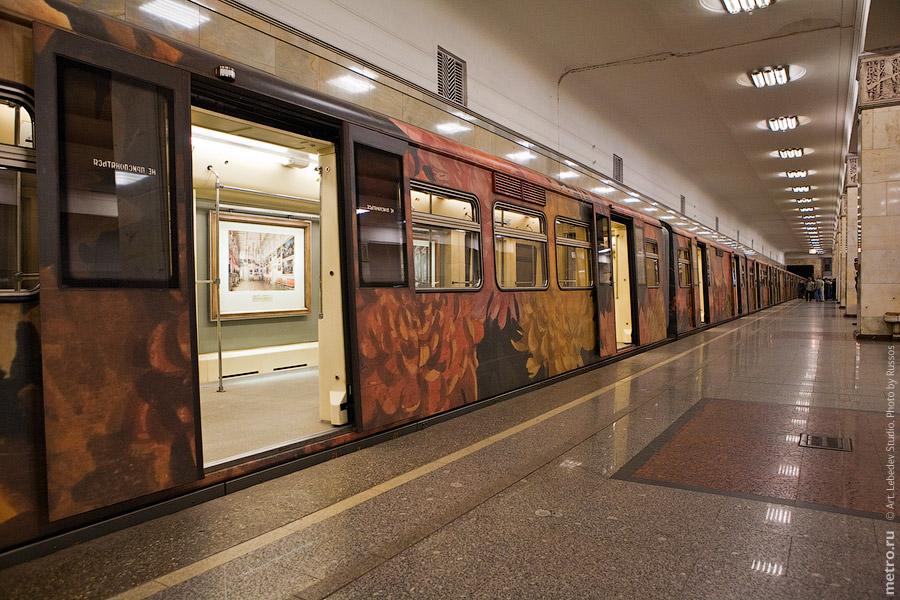 932 Партизанская: Поезд «Акварель»