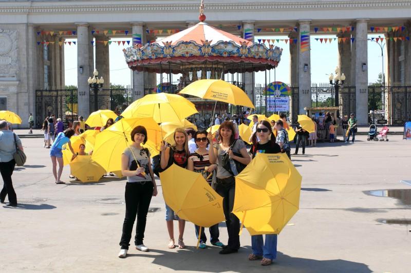 Флешмоб — «С днём предпринимателя» у Парка Горького
