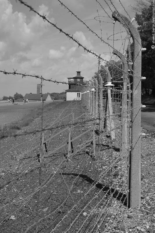 Спонтанная поездка в Бухенвальд, ч.2