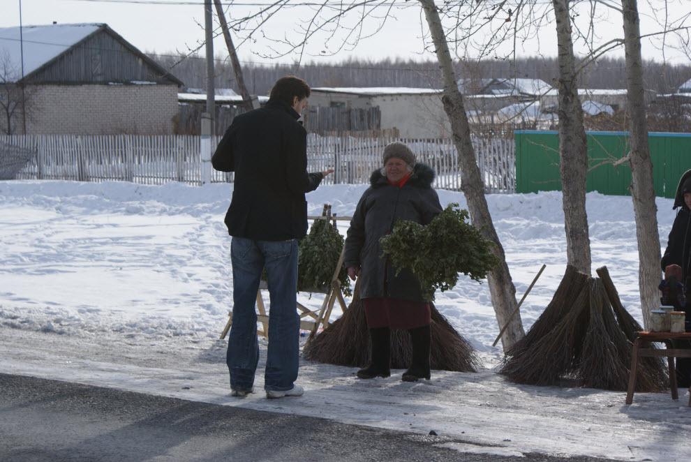 Россия 1 i екатеринбург новости