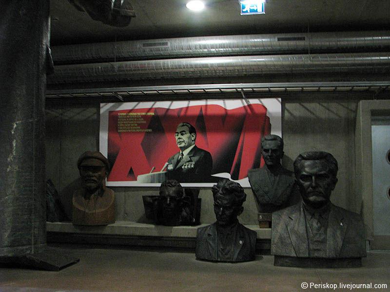 Таллин. Музей оккупации (Часть 2)
