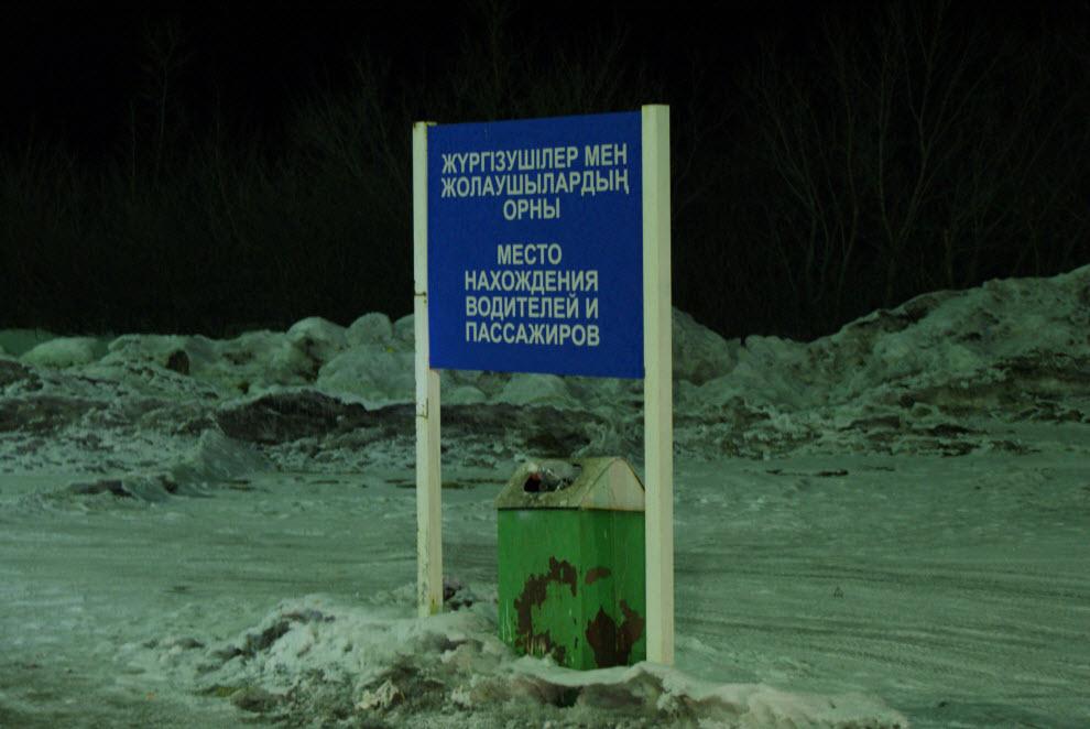 Авиабилеты Бодайбо Иркутск Ангара цены на прямые рейсы