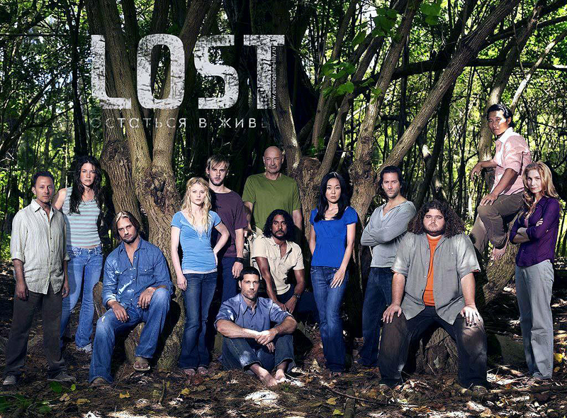 Lost Остаться В Живых Lost