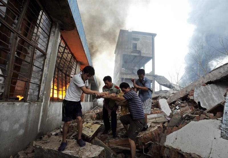 Взрыв на химическом заводе вКитае