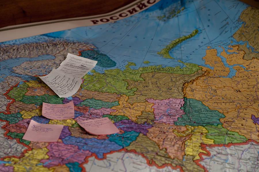 Карта Помощи