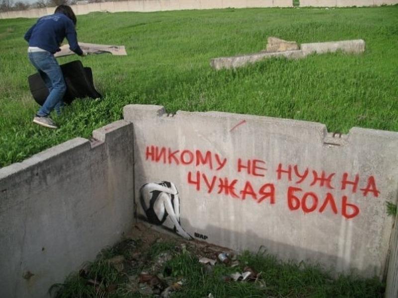 http//bigpicture.ru/wp-content/uploads/2010/08/1279884044_sharik09.jpg