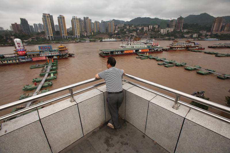 Flooding in Chongqing, China