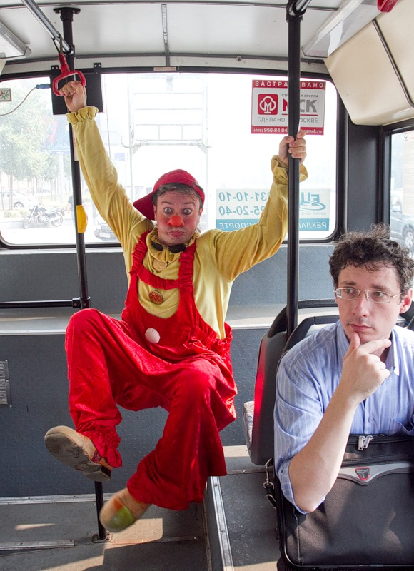 Клоун в городе