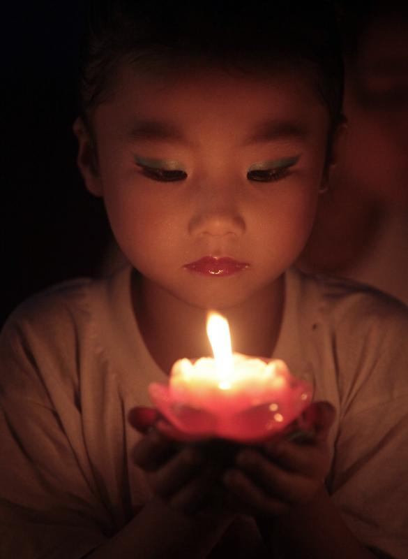Children of China