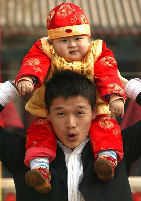 Images of отмена политики одного ребёнка в китае: экономические последствия - images of all