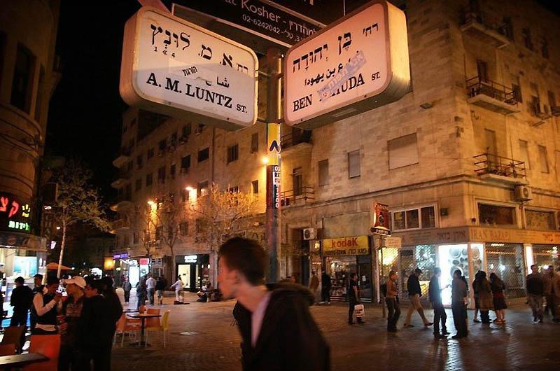 extasy37 Ночная жизнь Иерусалима: экстази вместо религиозного экстаза