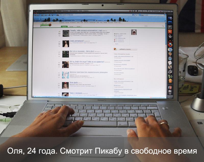 images1 Пикабу.ру   нечто социально развлекательное