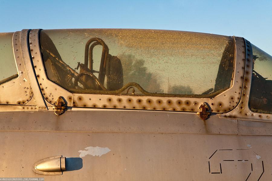 082 Заброшенный аэродром